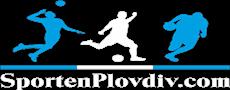SportenPlovdiv.com